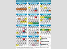 Small 2016 Printable Calendar Calendar Template 2018
