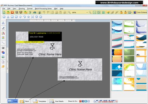 Business Cards Creator Software Free Download Image