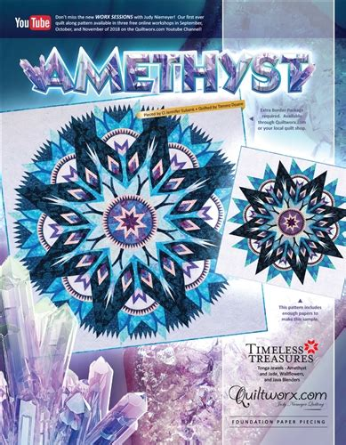 quilt kit for amethyst by judy niemeyer quiltworx