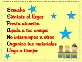 Spanish Class Classroom Rules