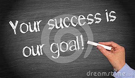 success   goal stock photo image