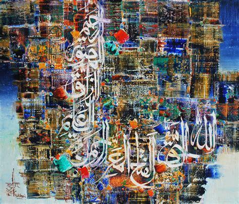 clifton art gallery karachi pakistani paintings  sale