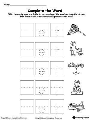 et word family worksheets worksheets for all
