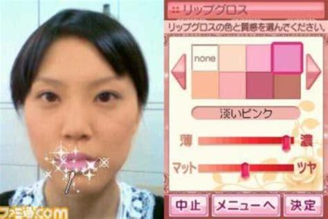 Makeup Games,fashion Makeup Picture,fashion Makeup Images
