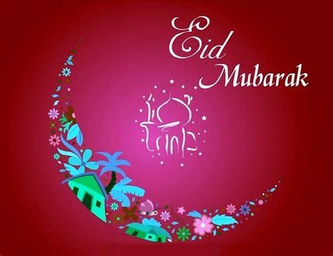Eid Wishes Picture by Happy Eid Mubarak Dua 2018 Whatsapp Status Dp Sms Wishes