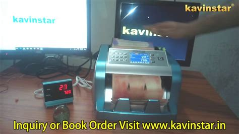 currency counting machine dealers  varanasi youtube
