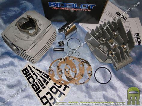 pot bidalot mbk 51 28 images exhaust doppler er1 mbk 51 av10 square oscillating arm www rrd