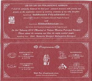 Wedding invitation design pdf images invitation sample for Sample wedding invitations pdf