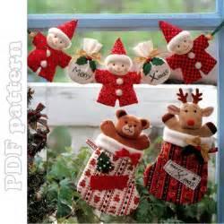 big christmas plush ornaments sewing pattern pdf craftyline e pattern shop
