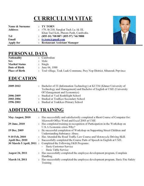Cv Writing by Cover Dubai Free Letter Resume Sle Epsrc Cover