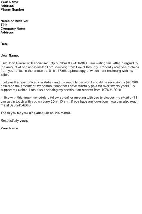 Dispute Letter Sample - Download FREE Business Letter