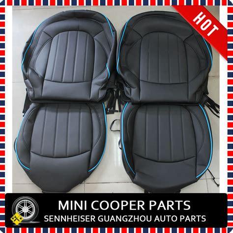 siege mini cooper achetez en gros d 39 importation mini cooper en ligne à des