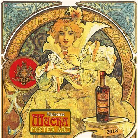 Alfons Mucha alphonse mucha poster kalend 225 ř 2020 na posters cz