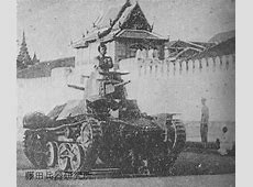 Thailand in WWII photos Page 2 Axis History Forum