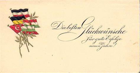 Historischeansichtskartenklappkärtchen02