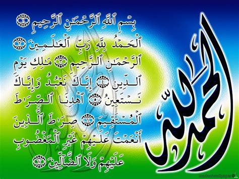 islamic hd mac