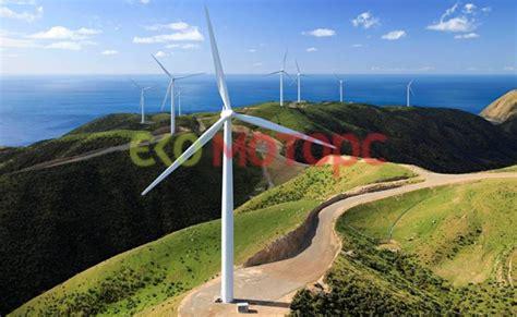Ветрогенератор condor air 380 20 квт купить. цена характеристики и фото в каталоге b2bcenter