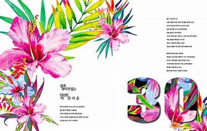 Aloha Tropical Behance Illustrations