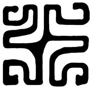 dictionnaire des symboles des significations du tatouage polyn 233 sien des 238 les marquises teiki