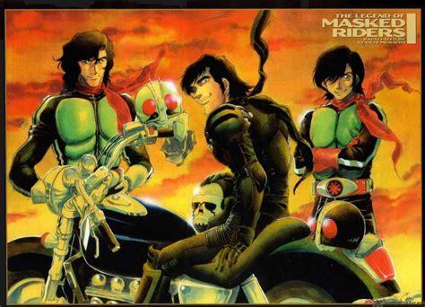 Image Skullrider Kamen Rider Wiki Fandom Powered