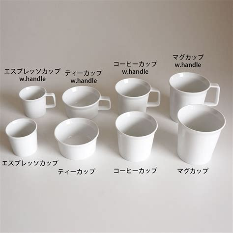 blw store 1616 arita japan ty quot standard quot coffee cup w