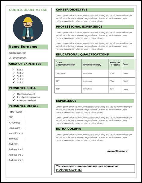 cv resume app download einancunlu resume jobsxs com