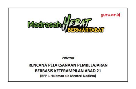 Kerangka dasar dan struktur kurikulum a.latar belakang. Penjelasan dan Contoh RPP 1 Halaman Madrasah ala Menteri ...