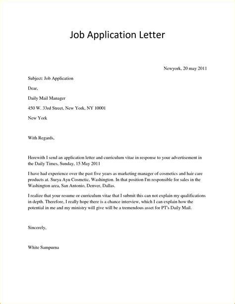 image result  applying  job application format