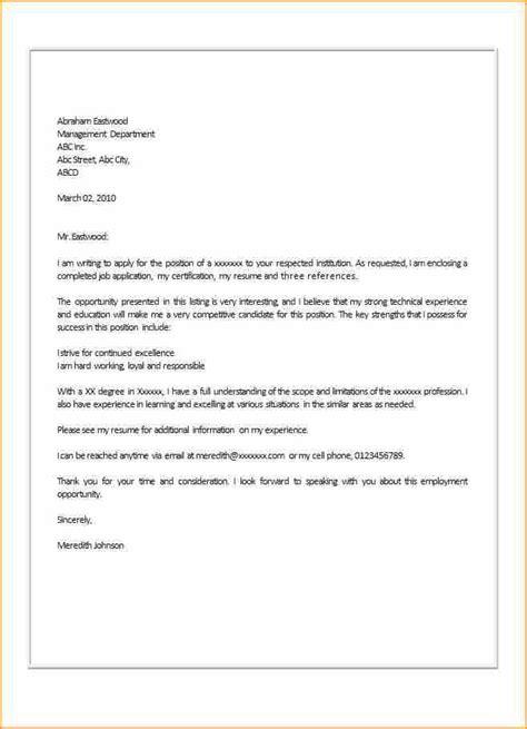 simple job application letter format