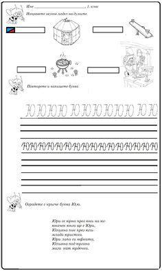 writing images preschool worksheets writing