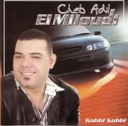 Adil El Miloudi عادل الميلودي