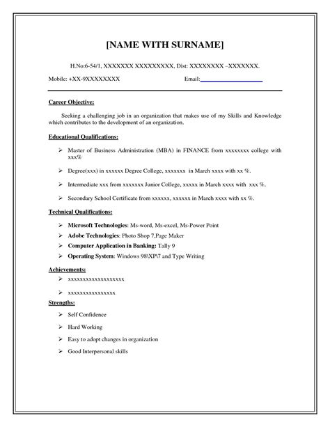 Simple Resume by 12 Sles Of Basic Resume Template Easy Resume