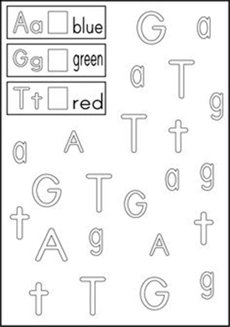alphabet letter identification printables letter worksheets on 68748