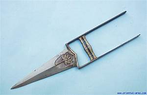 Oriental-Arms: Very Fine Wootz Katar Kattar Dagger