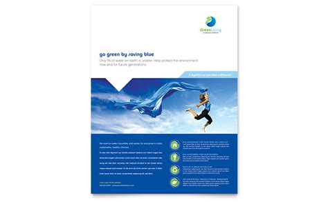 green living recycling flyer template design