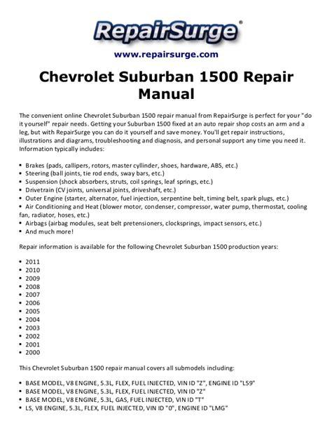 auto repair manual free download 1998 chevrolet suburban 1500 navigation system chevrolet suburban 1500 repair manual 2000 2011