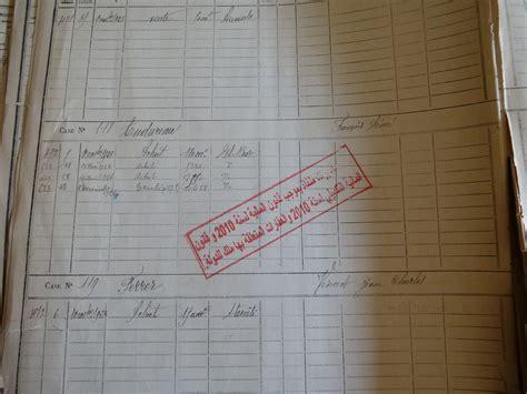 travail en bureau les archives vivantes des conservations foncières en algérie
