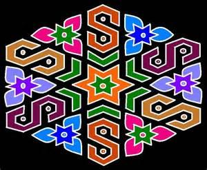 Kolam Designs Tutorial - Kolam Kolam Designs Step by