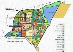 New Cairo - Wikipedia