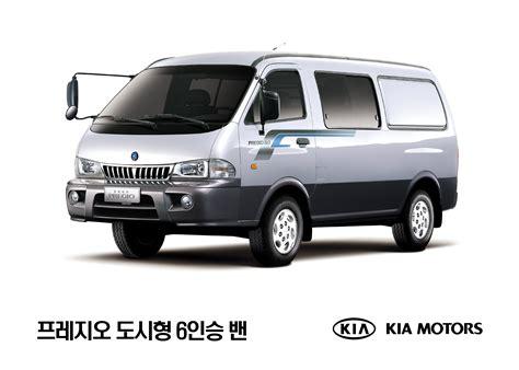 Kia South by Http Familyhotrose Buses Kia South Korea