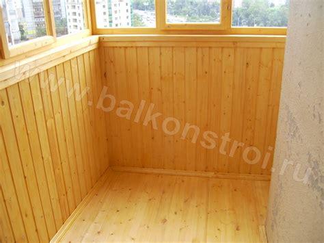 coller lambris pvc plafond maison design hompot