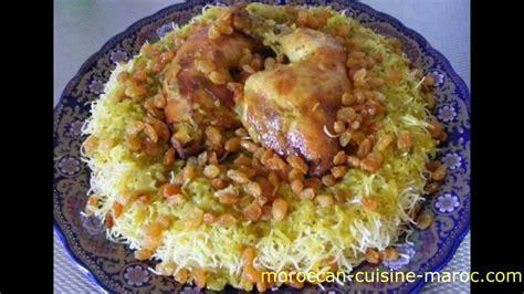 cuisine marocaine la cuisine marocaine hd