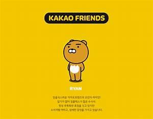 Kakao Friends新朋友! @ 愛來魔相4D藝術館 박물관은 살아있다 :: 痞客邦