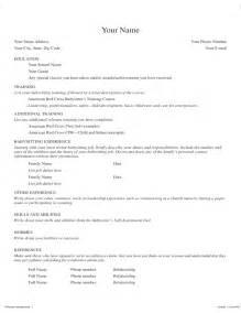 cross babysitting resume template basic resume template free