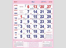 2018monthlycalendarmay Learn Tamil Online