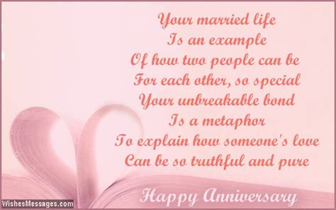 marriage anniversary wishes quotes  tamil image quotes