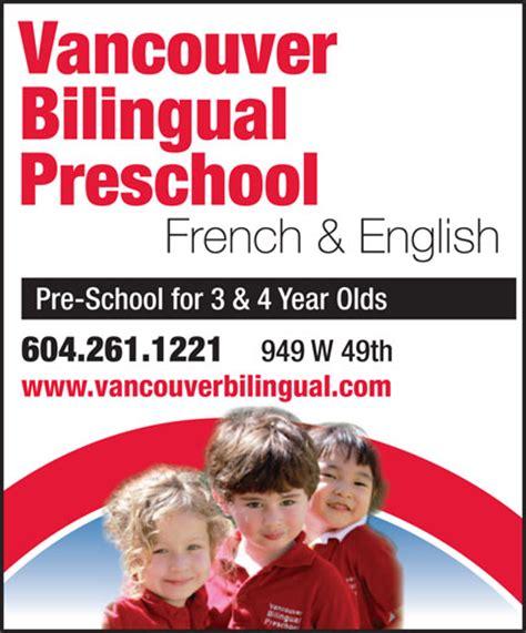 preschool vancouver bc vancouver bilingual preschool vancouver bc 949 49th 326