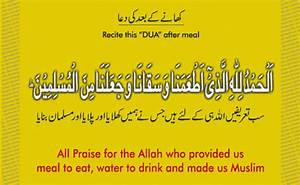 Dua After Eating Meal In Arabic