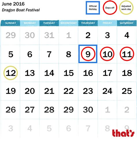 Dragon Boat Festival Abu Dhabi 2017 by What Holiday Is June 10th Lifehacked1st