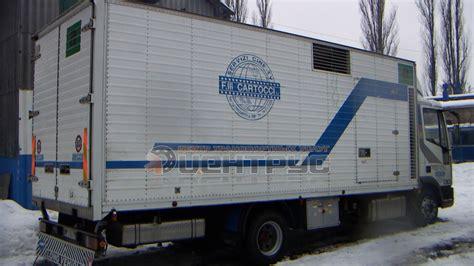 Дизельные генераторы iveco зазвать недорого с доставкой.